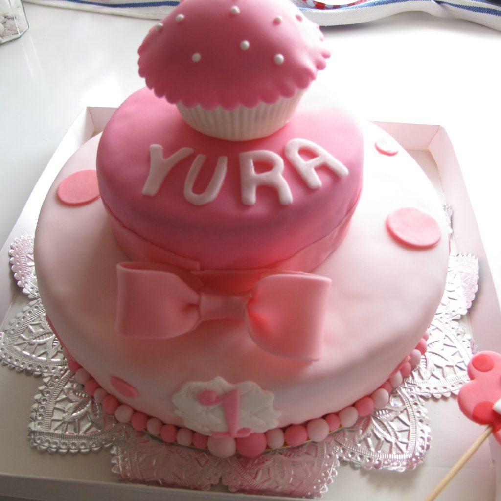 3005 1歳女の子お誕生日ケーキ