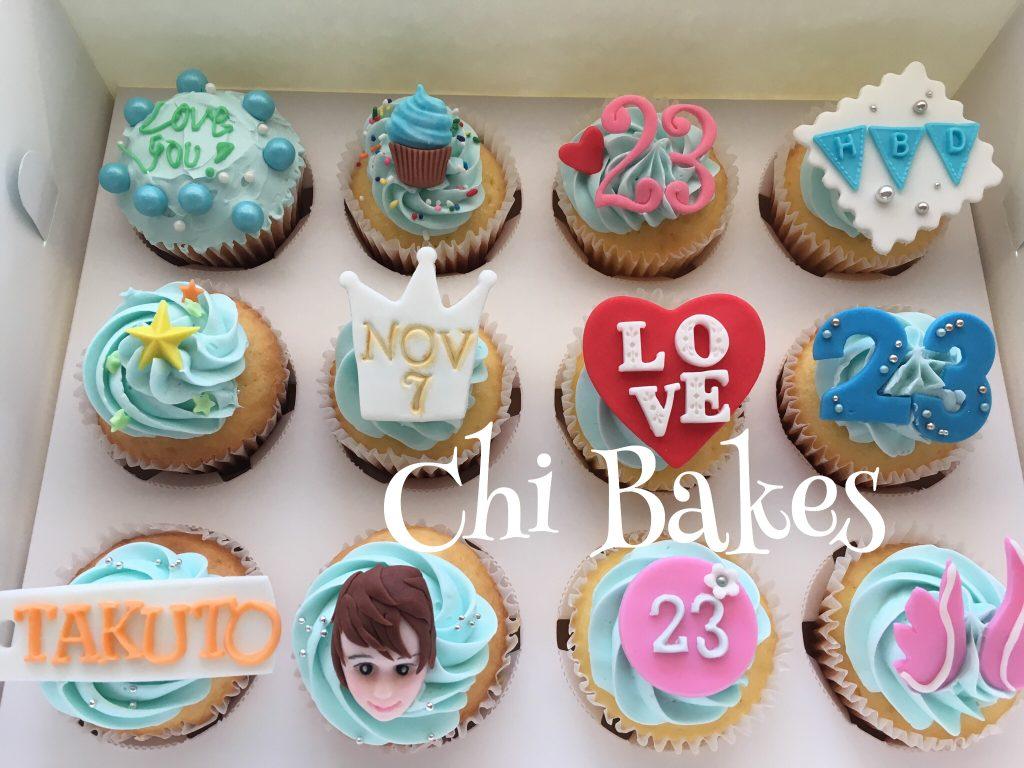 0045 オフ会などのカップケーキ
