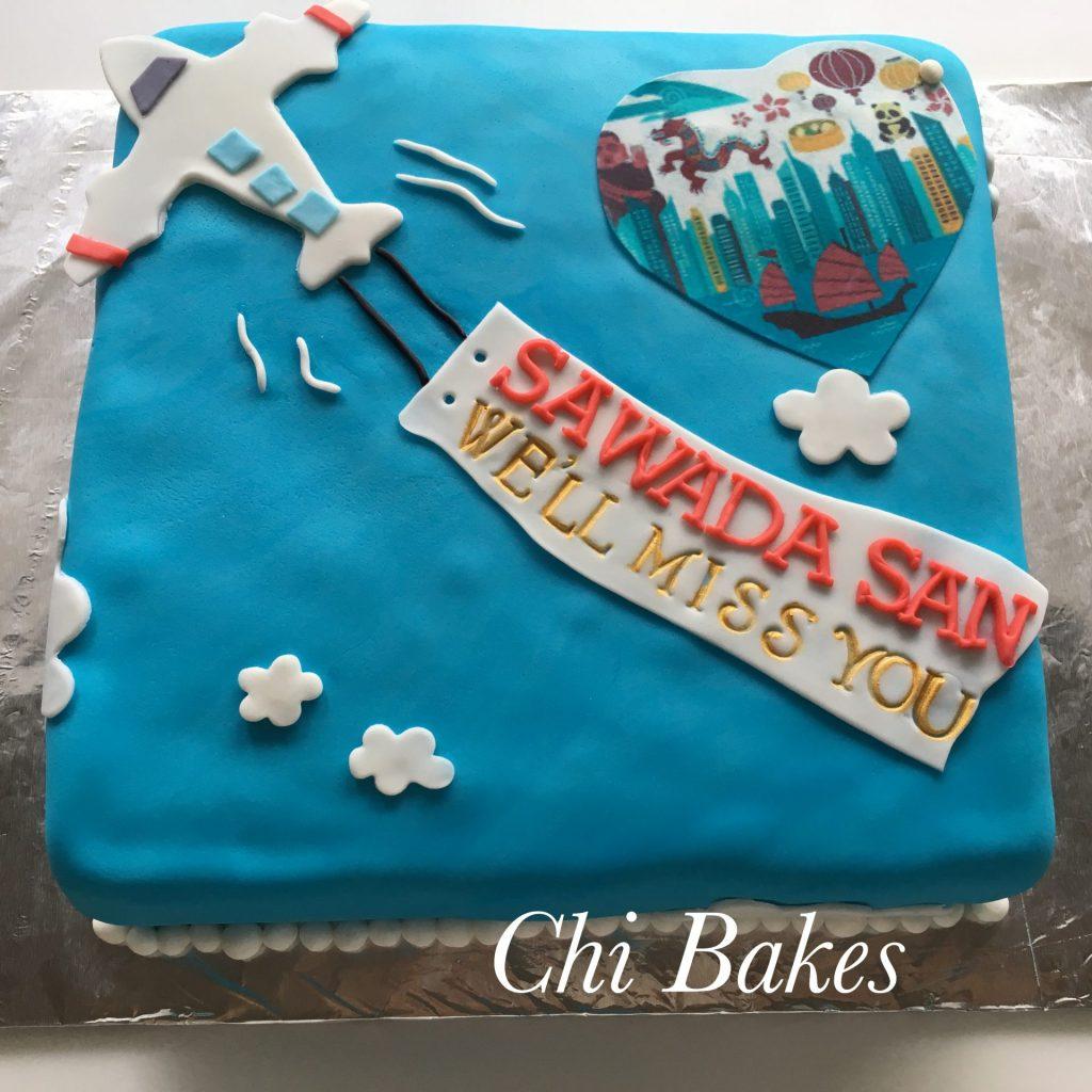 3012 フェアウエルケーキ Farewell Cake