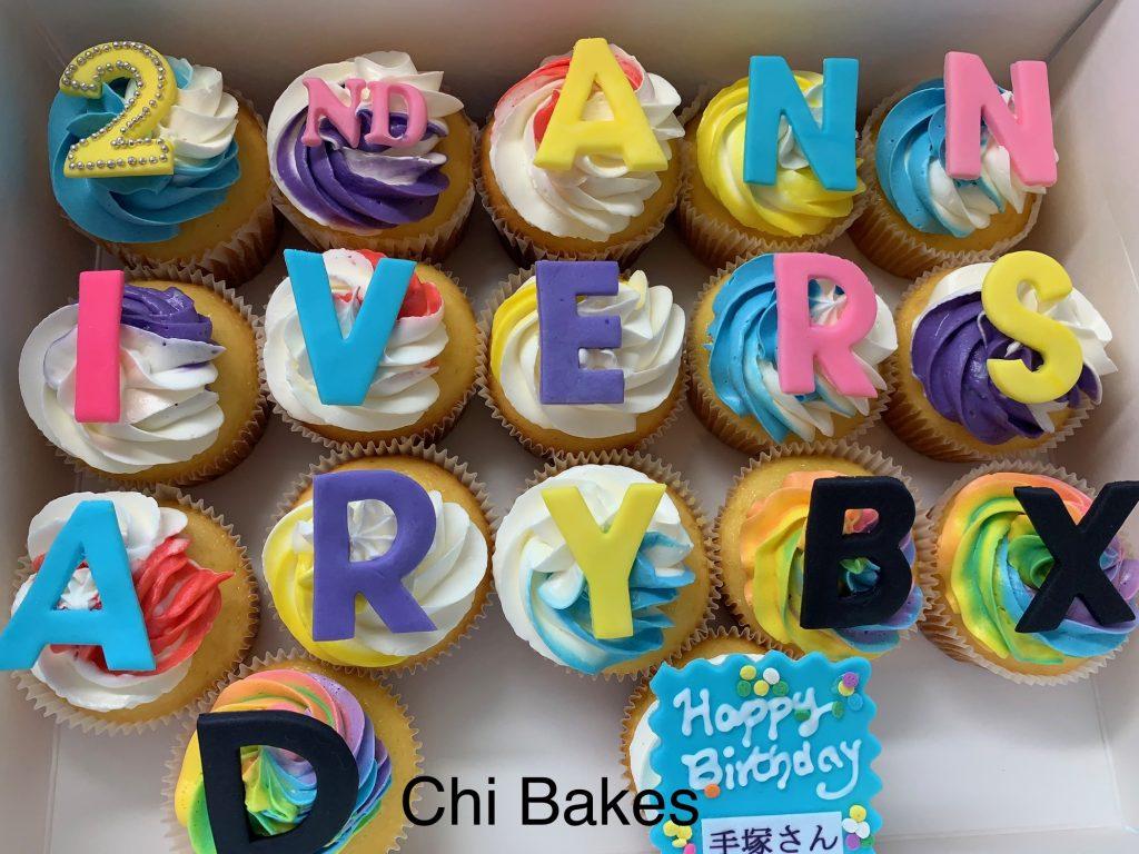 0059 Anniversary 記念日レタリングカップケーキ